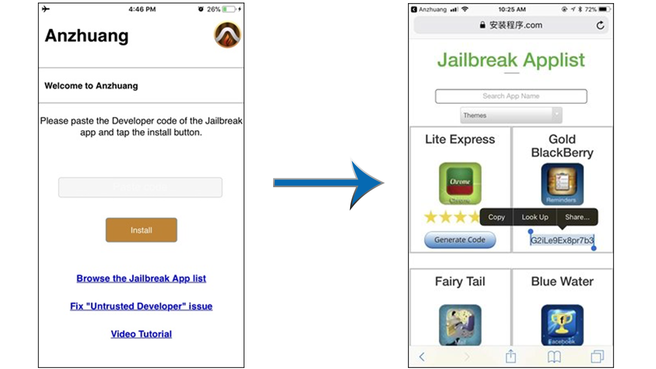 Anzhuang Jailbreak App and Free Download [Latest